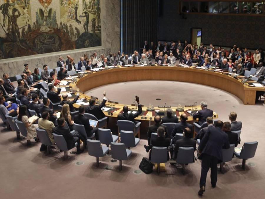 اقوام متحدہ میں ایک قرارداد، دنیا کے تمام ممالک ایک طرف، امریکا کے ساتھ صرف ایک ملک کھڑا رہ گیا، کیا آپ بتاسکتے ہیں یہ کونسا ملک ہوگا؟