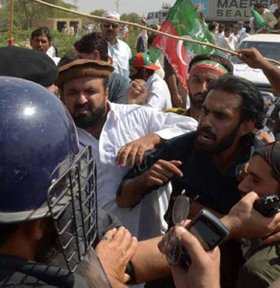 لاہور، پی ٹی آئی کی ریلی پر پولیس کا دھاوا، متعدد کارکن زخمی و گرفتار