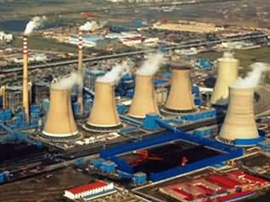 ہائیکورٹ نے ساہیوال میں کوئلے سے بجلی پیدا کرنے کے منصوبے پر حکم امتناعی ختم کر دیا