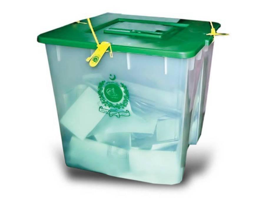 بیلٹ پیپرز، بیلٹ باکس اٹھانا جرم، پنجاب اور سندھ میں الگ الگ جرمانہ مقرر