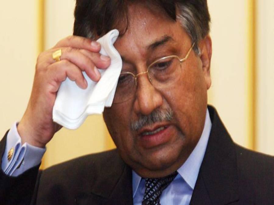 سابق صدر مشرف کیخلاف ججز نظر بندی کیس فاضل جج کی رخصت کے باعث بغیر کارروائی ملتوی کردی گئی