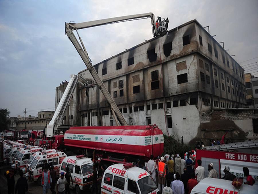 سانحہ بلدیہ ٹاو¿ن ،سندھ ہائیکورٹ نے متاثرین کواداکئے گئے معاوضے سے متعلق تفصیلی رپورٹ طلب