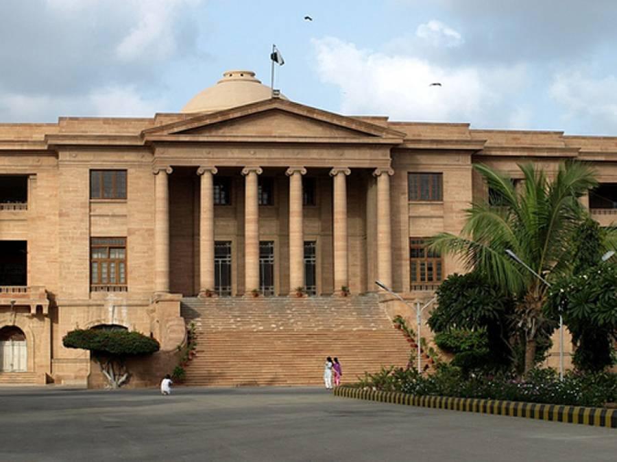 سندھ ہائی کورٹ میں سندھ سول سروس ایکٹ ترمیمی بل 2015 کو چیلنج ، چیف سیکریٹری، اسمبلی سیکریٹری اور دیگر کو نوٹس