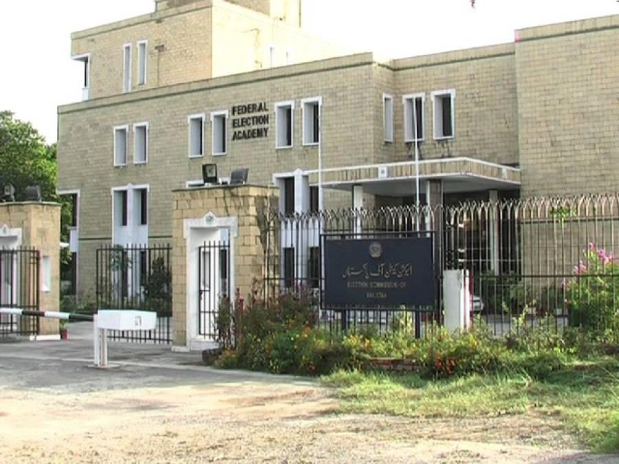 الیکشن کمیشن نے سندھ میں بلدیاتی انتخابات سے متعلق اعداد و شمار جاری کر دیئے