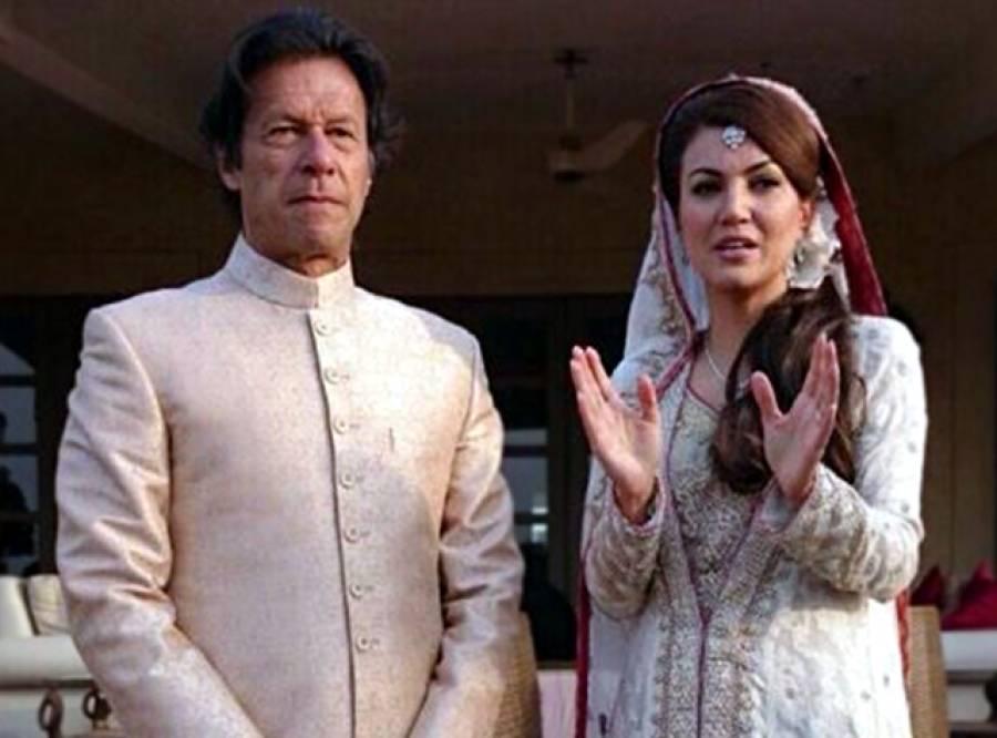 بندھن ٹو ٹ گیا،،عمران خان نے ریحام خان کو طلاق دے دی