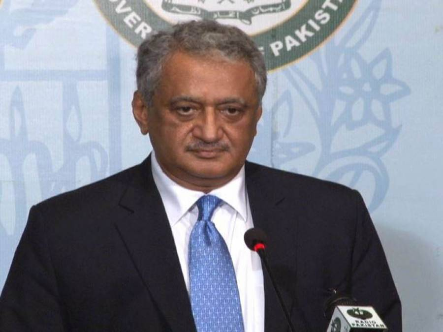 علاقائی استحکام کیلئے ضروری ہے بھارت اسلحے کی دوڑ سے اجتناب کرے ،پاکستان