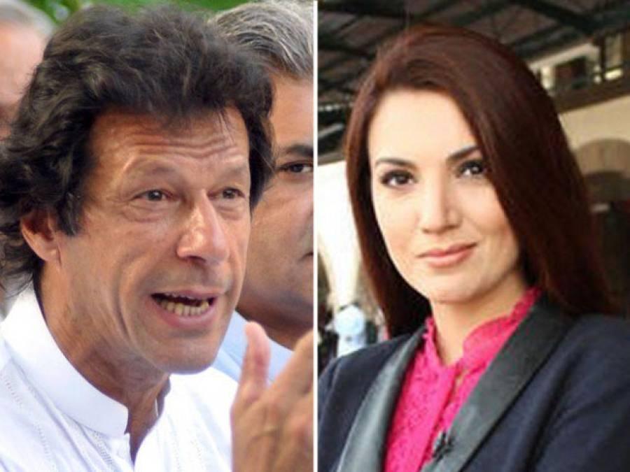 عمران ، ریحام خان کی طلاق کے اچانک اعلان کی ممکنہ وجہ سامنے آگئی