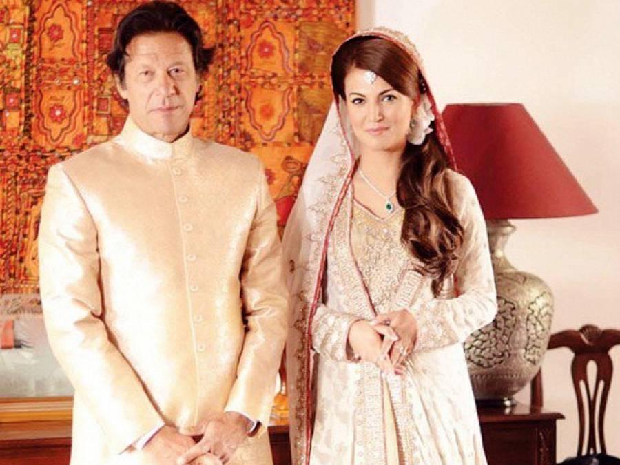 ریحام خان کو طلاق کی سب سے بڑی وجہ پارٹی امور میں مداخلت تھی ، ذرائع کا دعویٰ