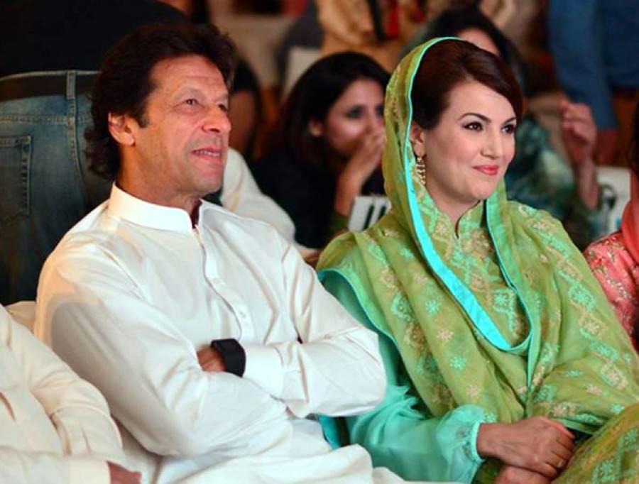عمران خان اور ریحام کی شادی کے وقت ایک لاکھ روپے حق مہر طے ہوا جو موقع پر ہی ادا کر دیا گیا: نکاح خواں مفتی سعید