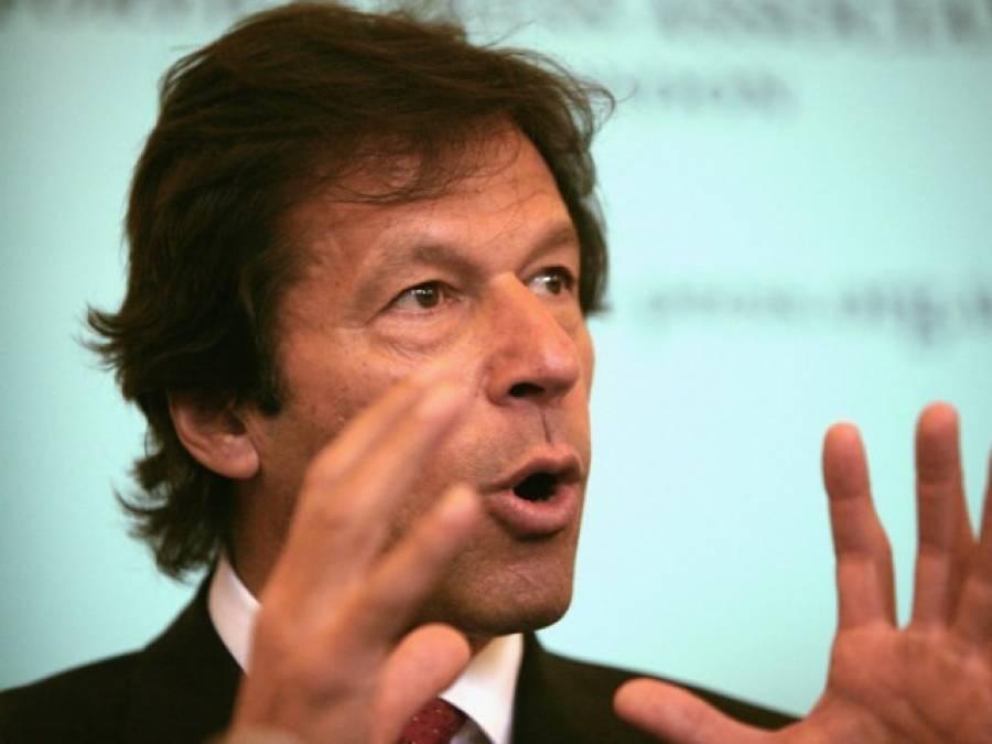 'کچھ عرصہ قبل علیحدگی کے سوال پر عمران خان کاجواب '