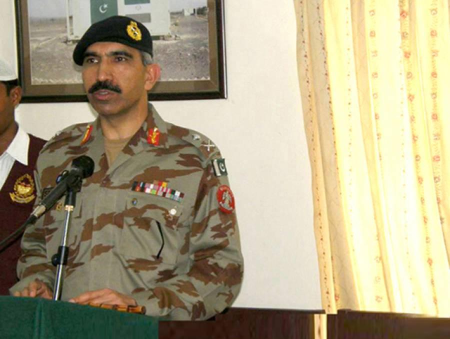 دہشت گردی کو معاشرے سے ختم کرنا ہماری مشترکہ ذمہ داری ہے: آئی جی ایف سی بلوچستان