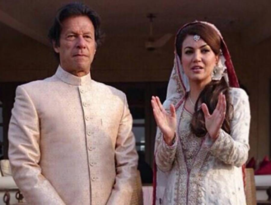 مفتی محمد سعید نے عمران خان کو ایک بار پھر شادی کا مشورہ دے دیا