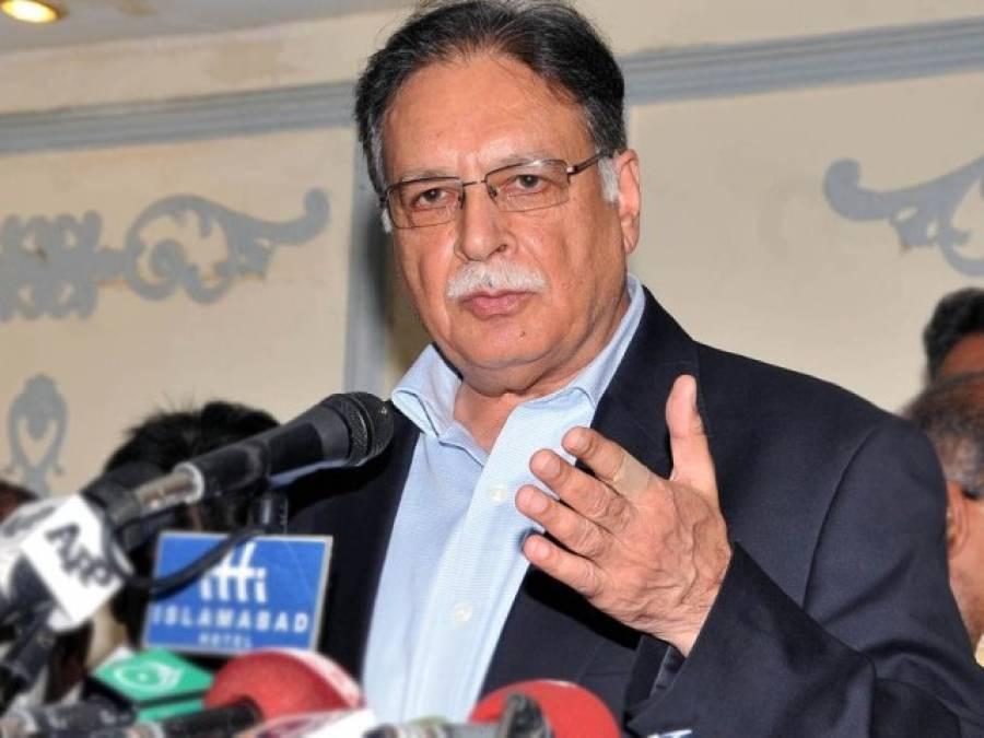 پرویز رشید نے پہلی مرتبہ عمران خان کے معاملے پر خاموشی اختیار کر لی