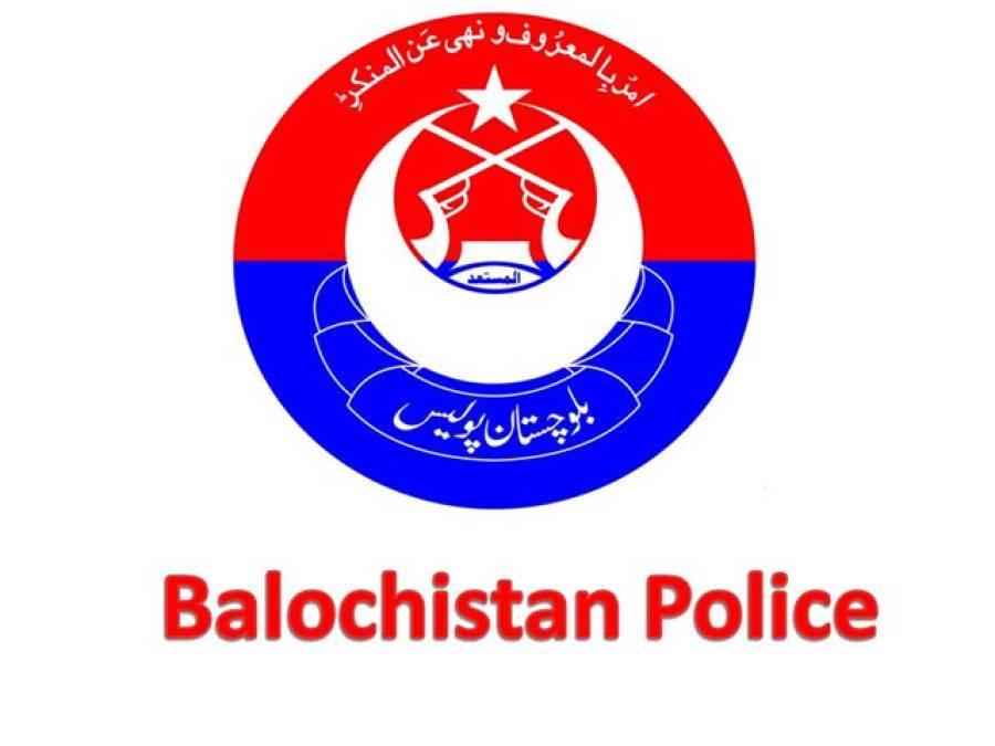 عاصم محمود آئی جی بلوچستان پولیس تعینات