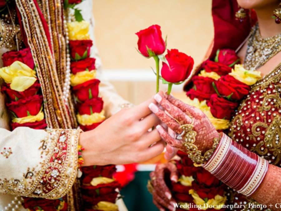 دوسری شادی کرنے کے خواہشمند مردوں کے لئے سب سے بڑی خوشخبری آگئی، خواہش رکھتے ہیں تو اپنی پہلی بیگم کو یہ خبر ضرور پڑھالیں