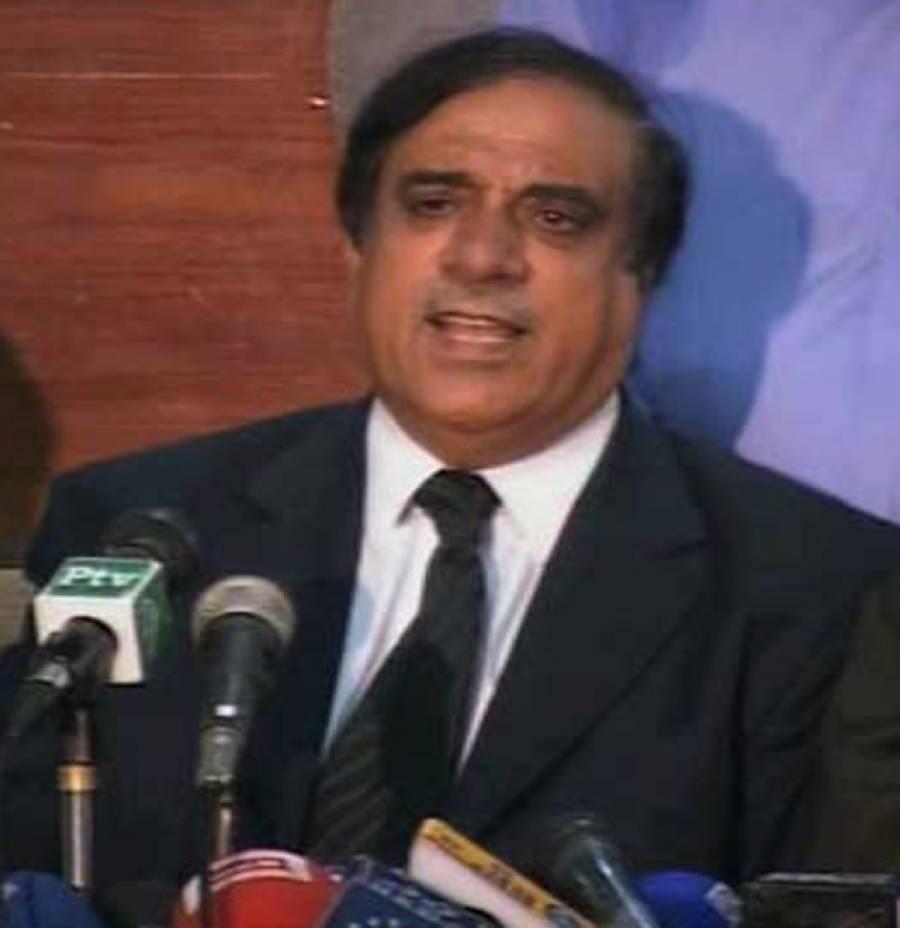 پیپلز پارٹی کے رہنما جہانگیر بدر نے کل الیکشن میں ووٹ نہ دینے کا اعلان کردیا