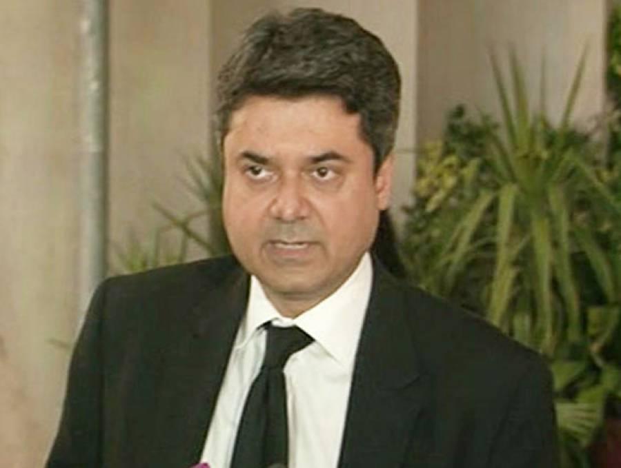 فروغ نسیم نے شکا یات ازالہ کمیٹی سے استعفیٰ دے دیا