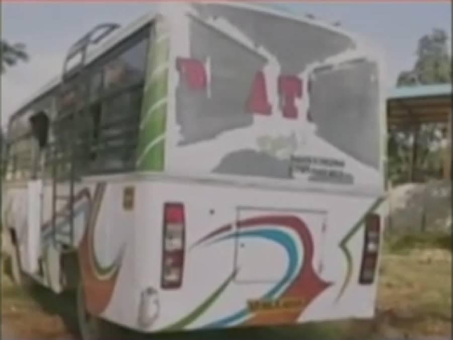 بھارت میں جنسی درندگی کا ایک اور واقعہ،چلتی بس میں لڑکی سے زیادتی