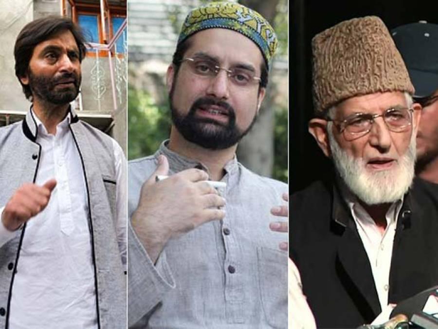 مقبوضہ کشمیر، حریت پسندسیاسی اورعسکری تنظیموں نے مودی کا 80 ہزار کروڑ روپے کا پیکیج مستردکردیا