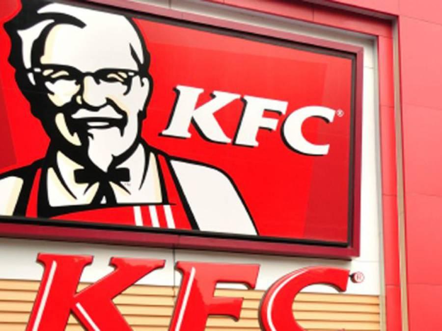 ایران میں جعلی KFCکو بند کر دیا گیا لیکن وجہ جعلسازی نہیں تھی، اصل وجہ اتنی حیران کن کہ یقین کرنا مشکل