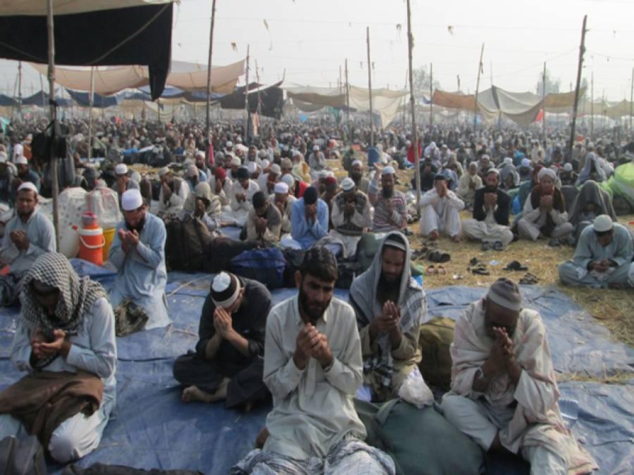 تبلیغی اجتماع کا پہلا مرحلہ ملکی ترقی و خوشحالی کی دعا کے بعد ختم، دوسرا مرحلہ 12 نومبر سے شروع ہوگا