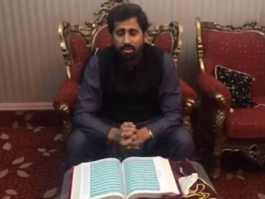 عمران خان کی طرف سے برطرفی کے بعد فیاض الحسن چوہان میدان میں آگئے ،ویڈیو جاری
