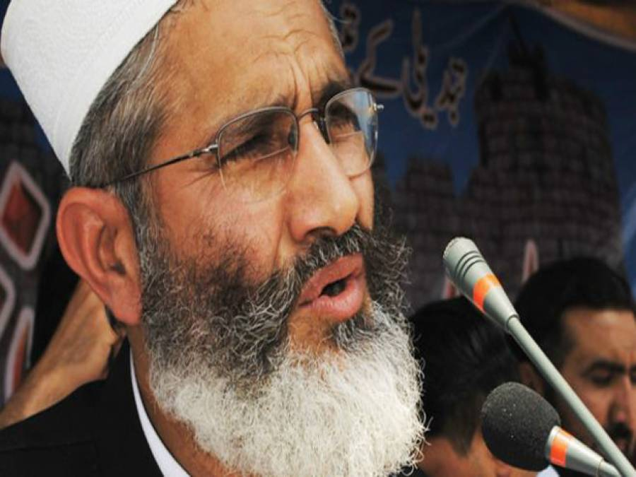 سپیکر کے انتخاب کیلئےاتفاقِ رائے پیدا کیاجائے ،امیر جماعتِ اسلامی کی پارلیمانی بورڈ کو ہدایت