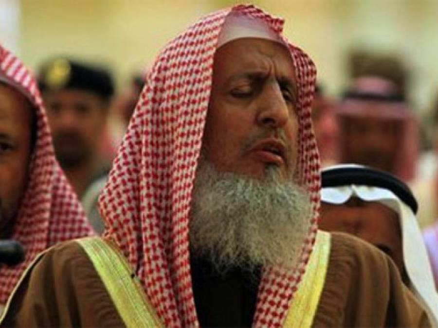 داعش غیر اسلامی تنظیم ہے اور اسکے دہشتگرد مسلمانوں کو قتل کر رہے ہیں: سعودی مفتی اعظم