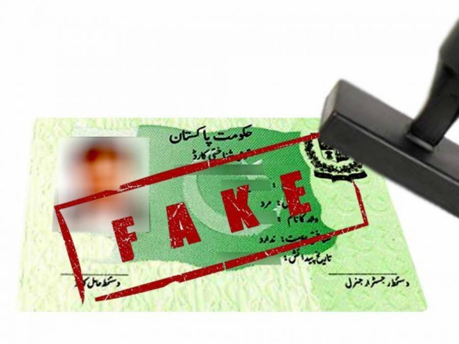 پی ٹی آئی کے کامیاب امیدوار کے پاس 2 شناختی کارڈ،دھوکہ دہی کا مقدمہ درج کرنے کا حکم