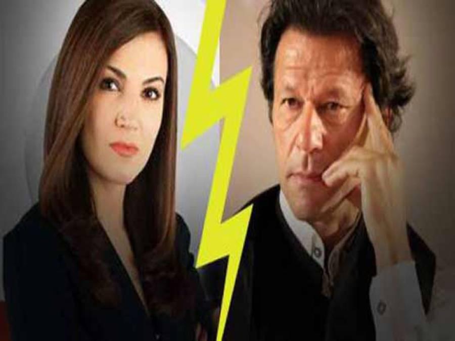 برطانیہ لینڈ کرتے ہی ریحام خان کو طلاق کا میسج ملا، روایتی خاندانی تنازعات رہے ، کتوں کا کمروں میں داخلہ بھی بند تھا: ڈیلی میل