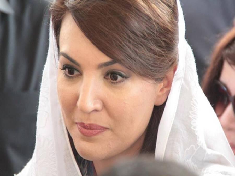 ریحام خان کے ایک مرتبہ پھر نجی ٹی وی چینل جوائن کیے جانے کا دعویٰ سامنے آگیا