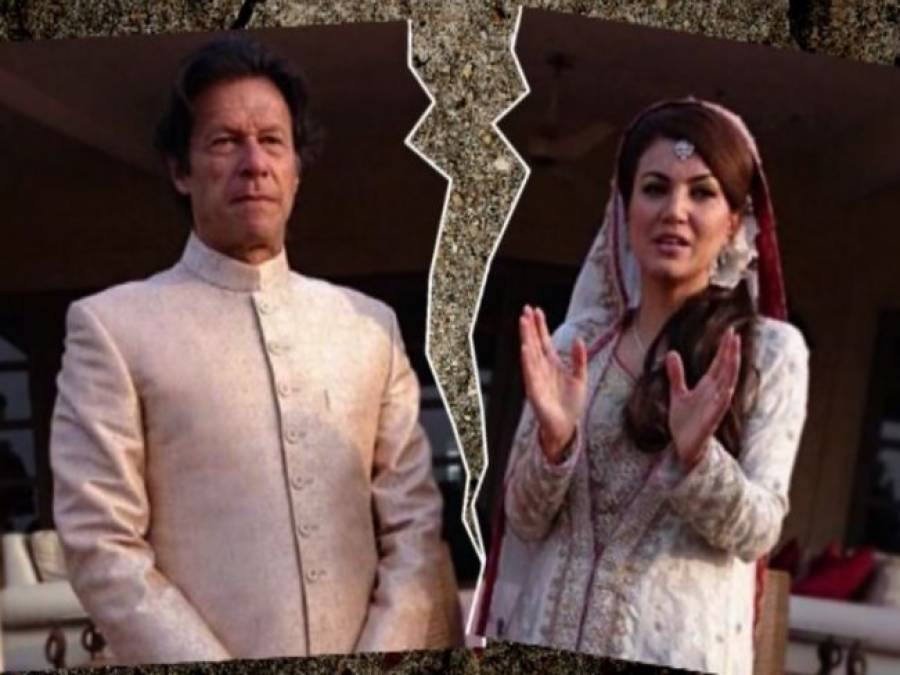 ریحام خان کے سابق شوہر ڈاکٹر اعجاز سے رابطے بحال ہوگئے