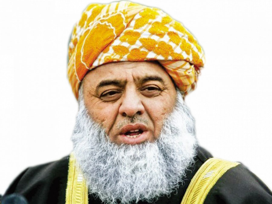 قیام پاکستان کے 23سال بعد مستقل آئین دیا گیا ،آمروں نے آئین کو ناک کی موم بنا کر رکھا :مولانا فضل الرحمان