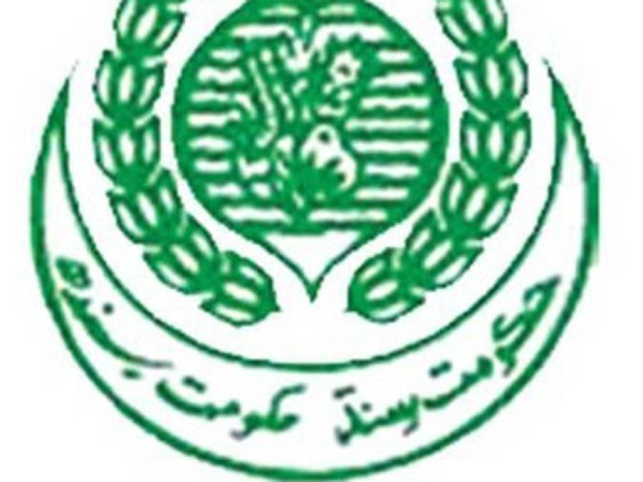 سندھ حکومت ان ایکشن،کراچی میں غیر حاضری پر 19ڈاکٹر برطرف، 15کو نوٹس جاری