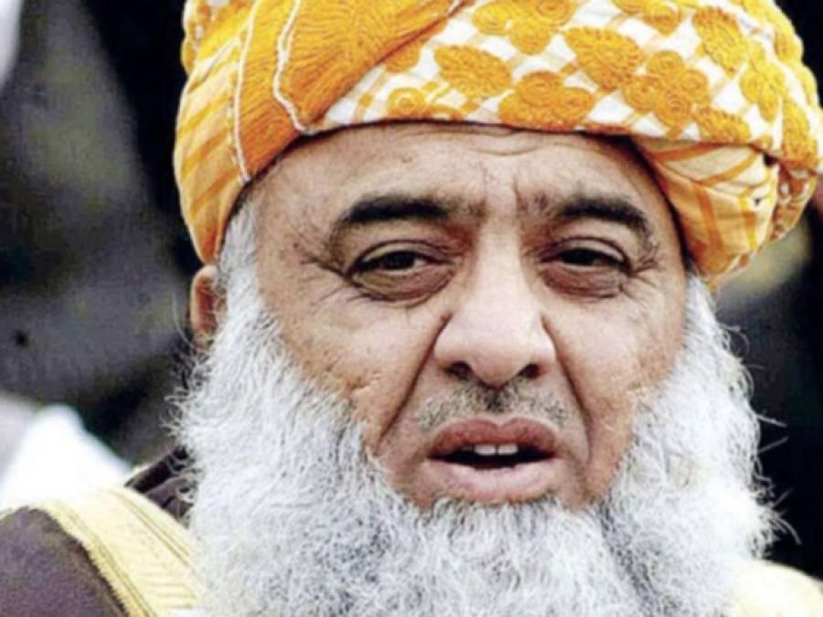 سانحہ پیرس 'پوری دنیا میں آگ لگاﺅ گے تو وہ تمہارے گھر بھی تو آئے گی : مولانا فضل الرحمان