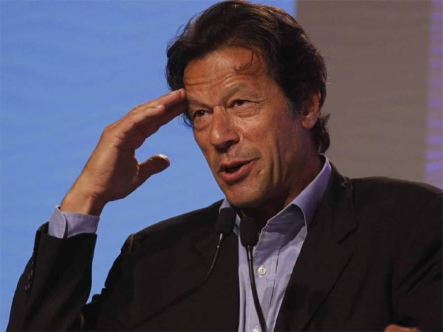 کرکٹ کھیلنے کا شوق زمان پارک سے اور فاسٹ باولنگ کا شوق ڈینس للی کو دیکھ کر پیدا ہوا :عمران خان