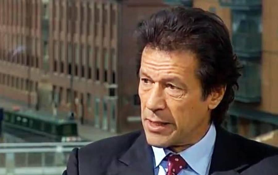 ہر شعبے میں مافیا جو تبدیلی نہیں آنے دیتا،خراب کارکردگی پر اپنا تجزیہ خود کرتا ہوں :عمران خان