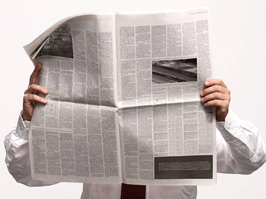 ناروے حکومت کی جانب سے افغان اخبارات میں اشتہار، کیا پیغام لکھ کر لوگوں کو ڈرایا؟ جان کر آپ کو بھی بے حد حیرت ہوگی