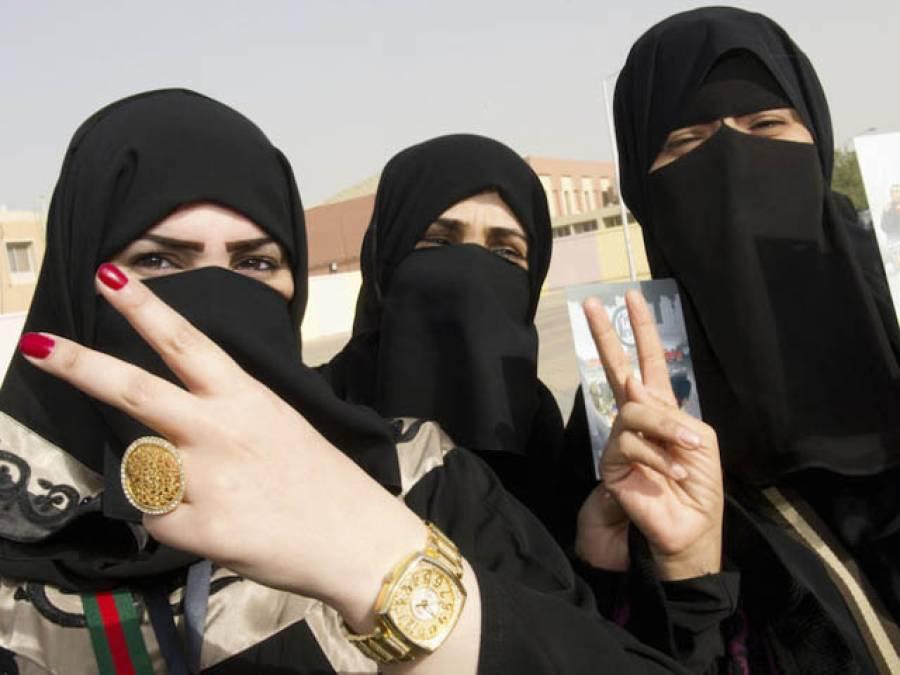 سعودی تاریخ کی پہلی بار خواتین انتخابی مہم میں شریک، 900خواتین امیدوار میدان میں ،بلدیاتی انتخابات 12دسمبر کو ہوںگے