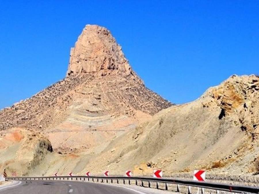 ایران میں ایسے پہاڑ کا دعویٰ جہاں ڈیڑھ سال گزرنے پر ایڈز سے نجات ملتی ہے