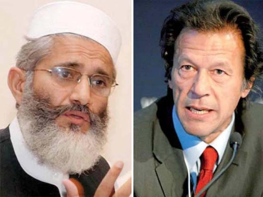 عمران خان اور سراج الحق کی کراچی آمد ، بغیر اجازت ریلی