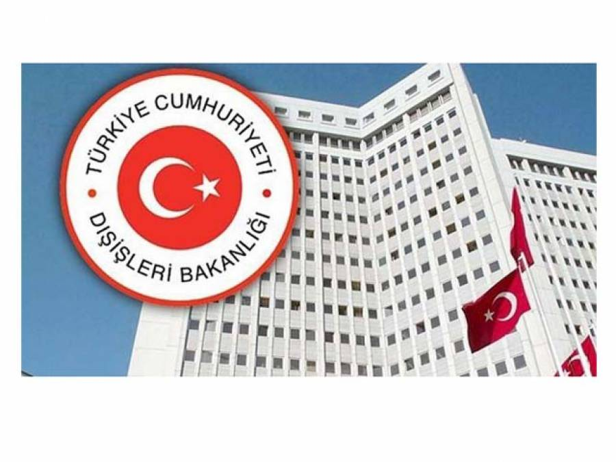 ترکی کی وزارت خارجہ کی شہریوں کو روس کا غیر ضروری سفر اختیار نہ کرنے کی ہدایت