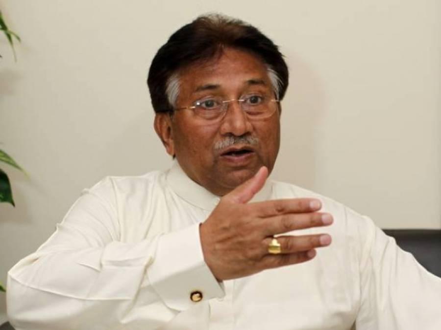 عدلیہ2013ءکے الیکشن کالعدم قرار دے،حکومت اور ملکی نظام تبدیل ہونا چاہیے :پرویز مشرف