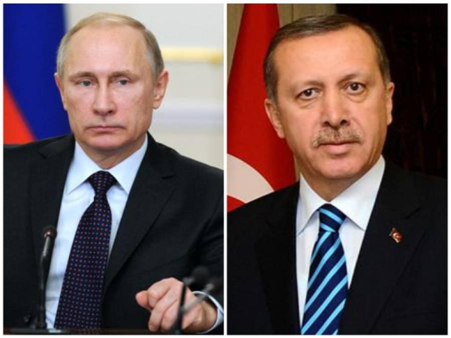 ترکی اور روس کے خراب تعلقات سے فائدہ اٹھانے کیلئے ایک اور اسلامی ملک درمیان میں کود پڑا، روس کو بڑی پیشکش کردی