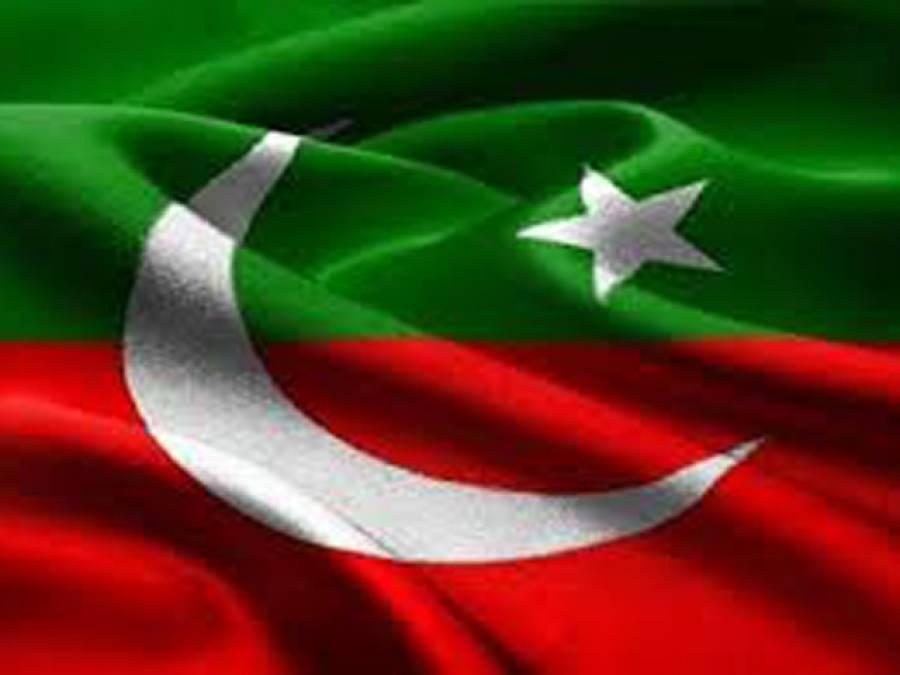 تحریک انصاف کا کارکن جعلی صحافی بن کر پولنگ کا معائنہ کر تے ہوئے رنگے ہاتھوں گرفتار