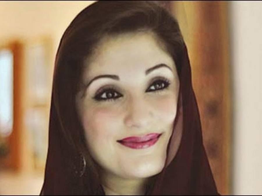 اسلام آباد بھی شیر کا ہے : مریم نواز