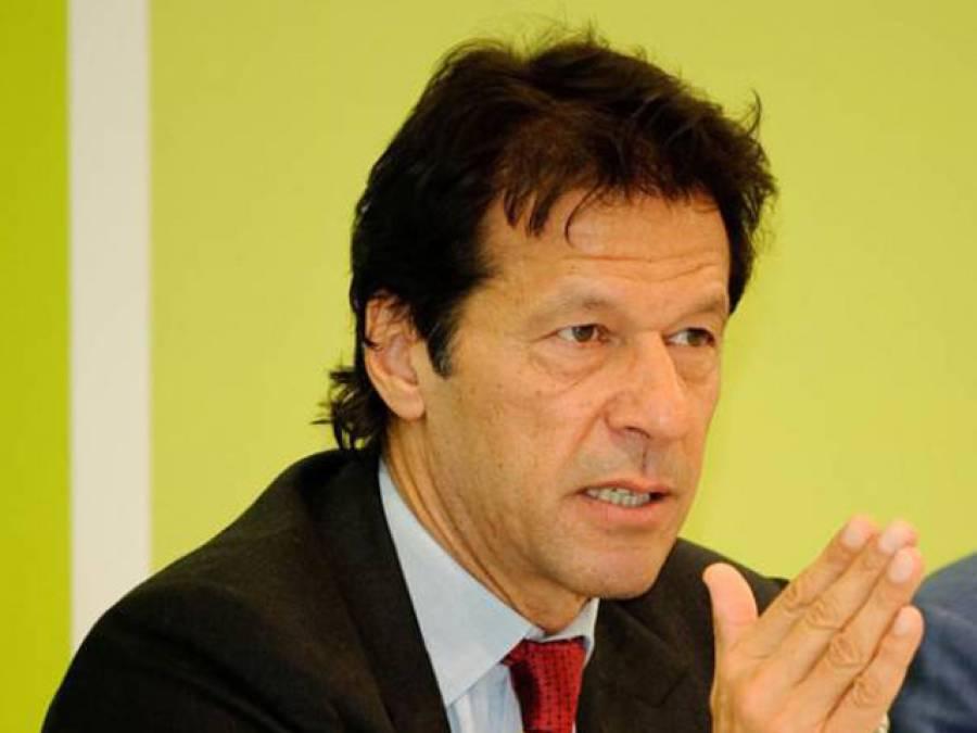 عمران خان نے ٹیم سلیکشن کو غلط قرار دے دیا ، رفعت کے انتخاب پر حیران
