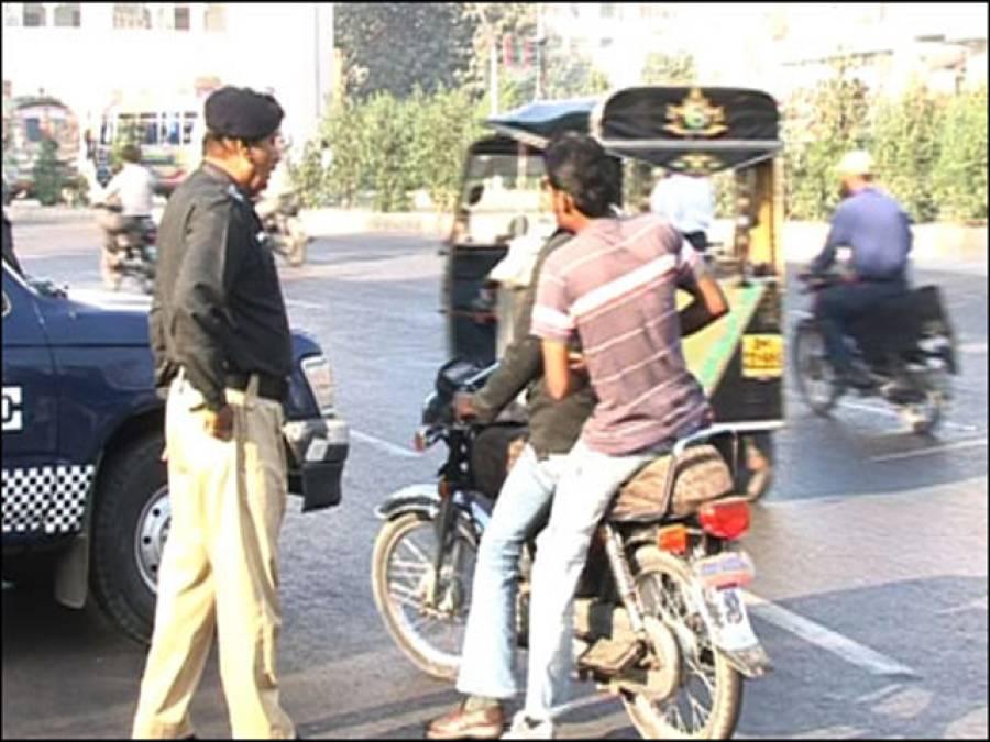 چہلم حضرت حسین ؓ پر پنجاب و سندھ میں موٹر سائیکل کی ڈبل سواری پر پابندی عائد