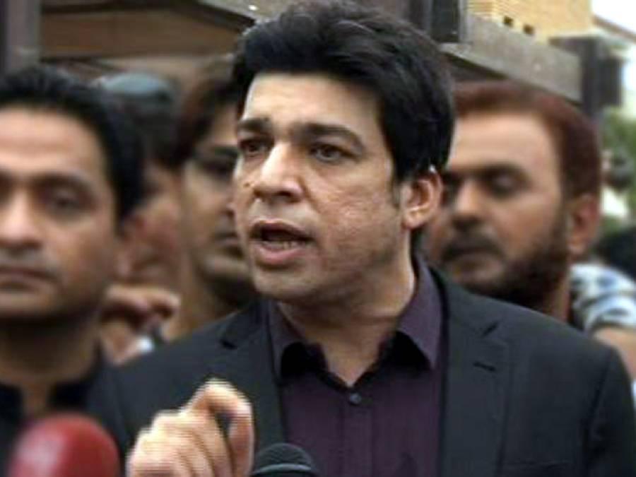 ملٹری پولیس کی گاڑی پر حملہ، کراچی کو فوج کے حوالے کیا جائے، فیصل واڈا