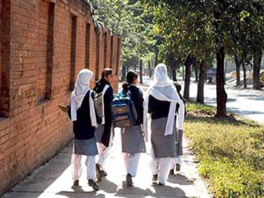 کراچی میں 3سے 5دسمبر تک تعلیمی اداروں میں تعطیلات کا اعلان